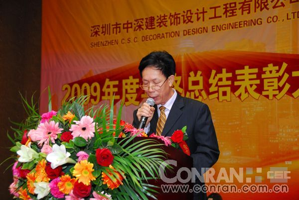 Mr. Yaofu Chen, general manager of the company, making a speech